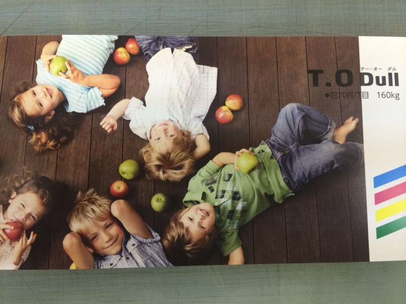 TOダルの写真
